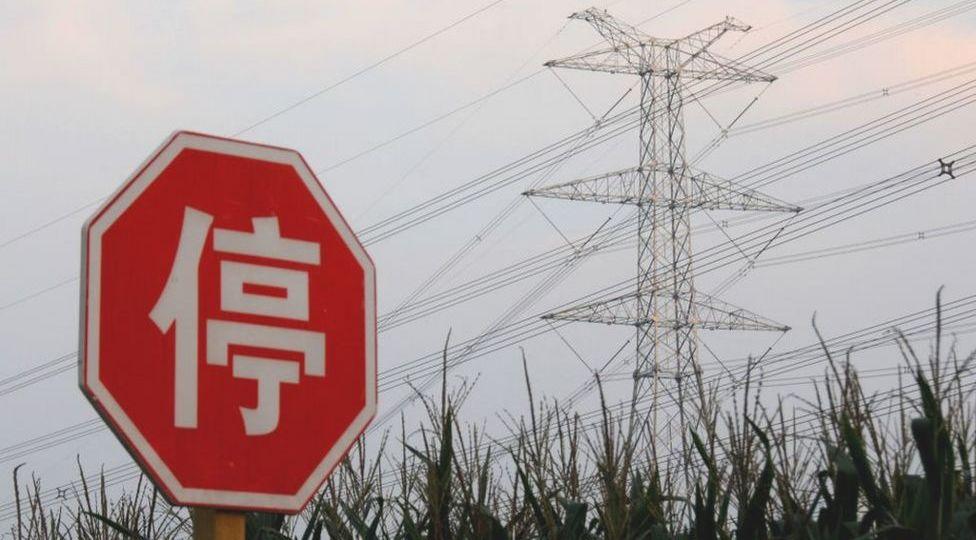 china-stromknappheit